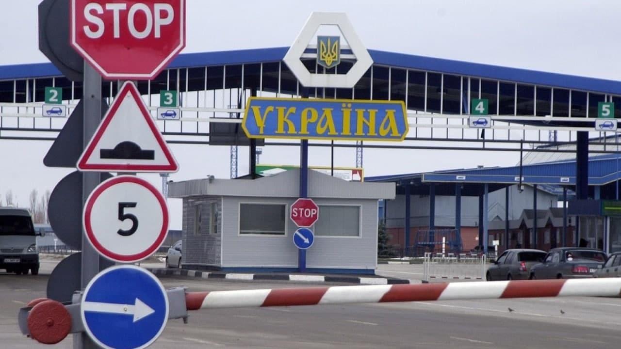 В Украине хотят запретить пересечение границы авто на приднестровских номерах