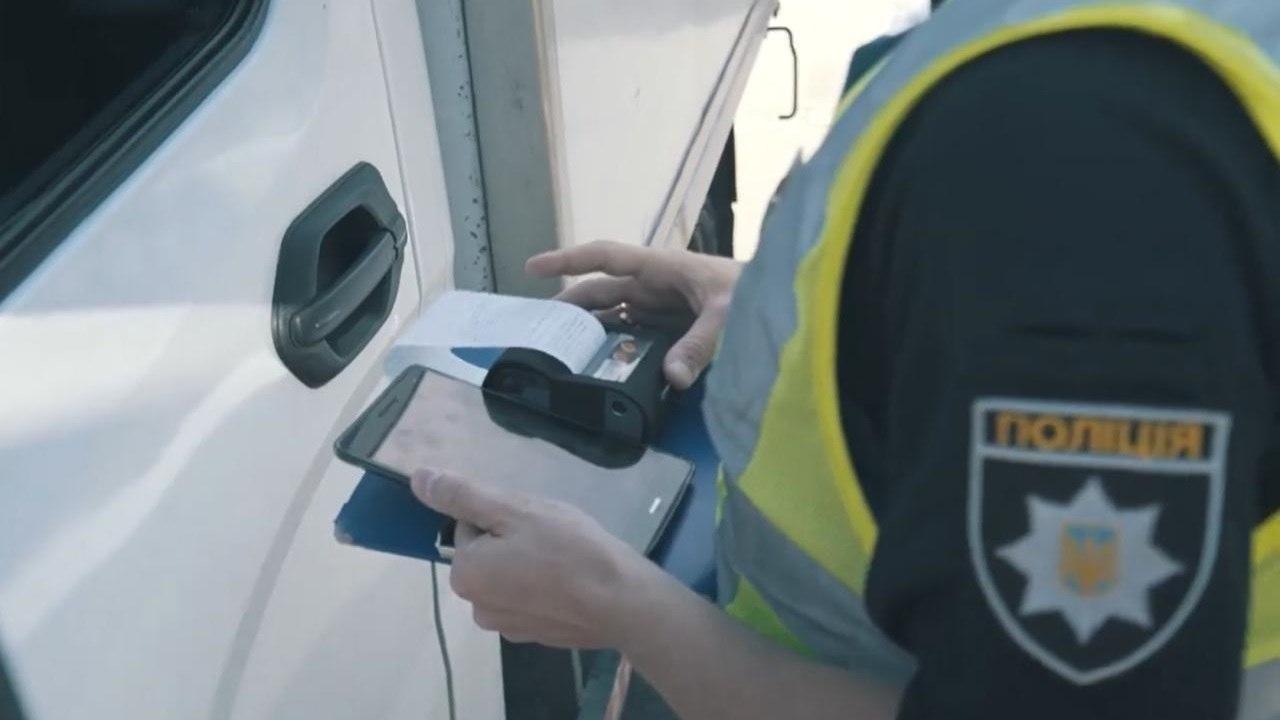 В Украине водителей могут оштрафовать на 1700 грн.
