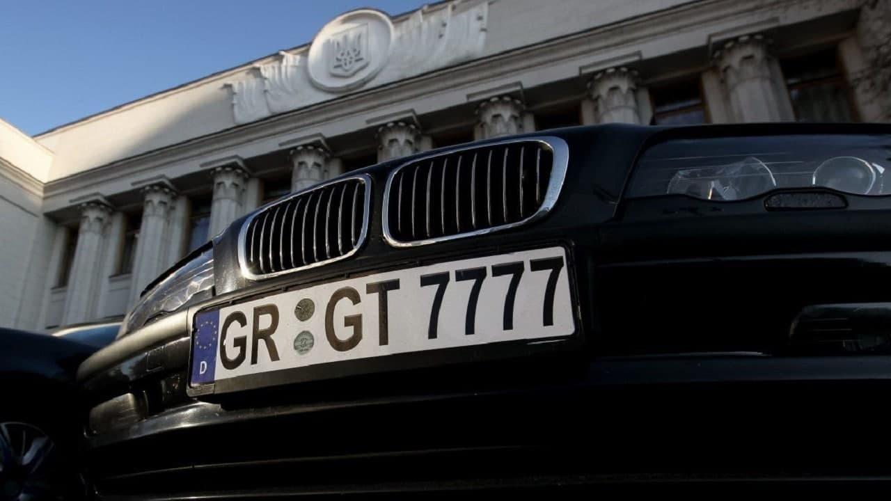 Владельцы нерастаможенных авто продолжают получать огромные штрафы