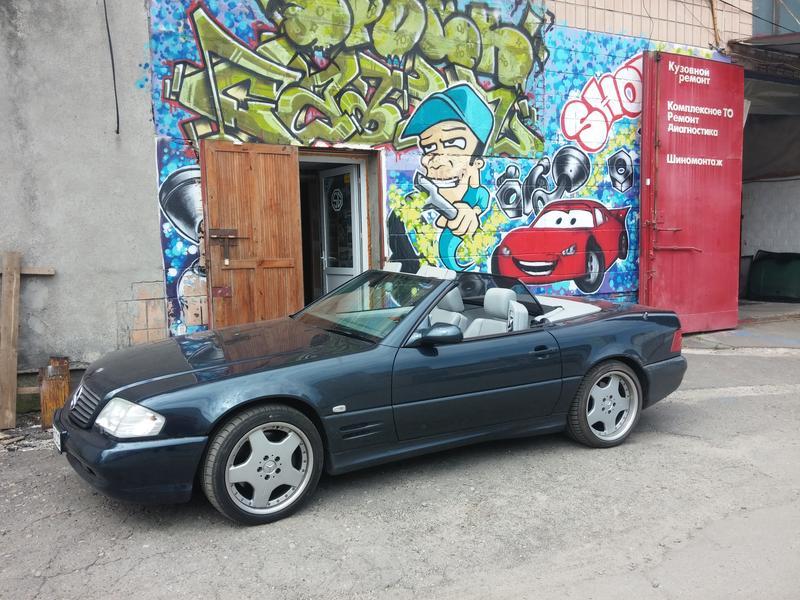 showcar garage 22