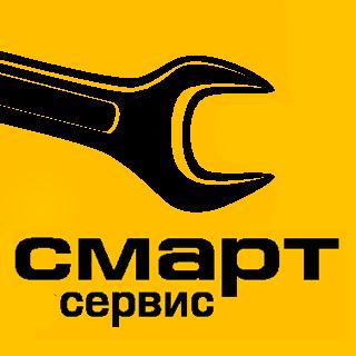 СМАРТ Сервис 1