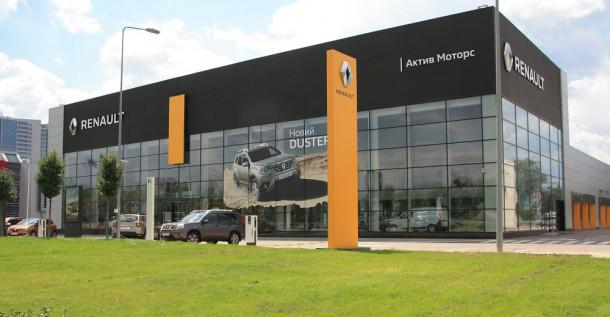 Renault «Актив Моторс» 1