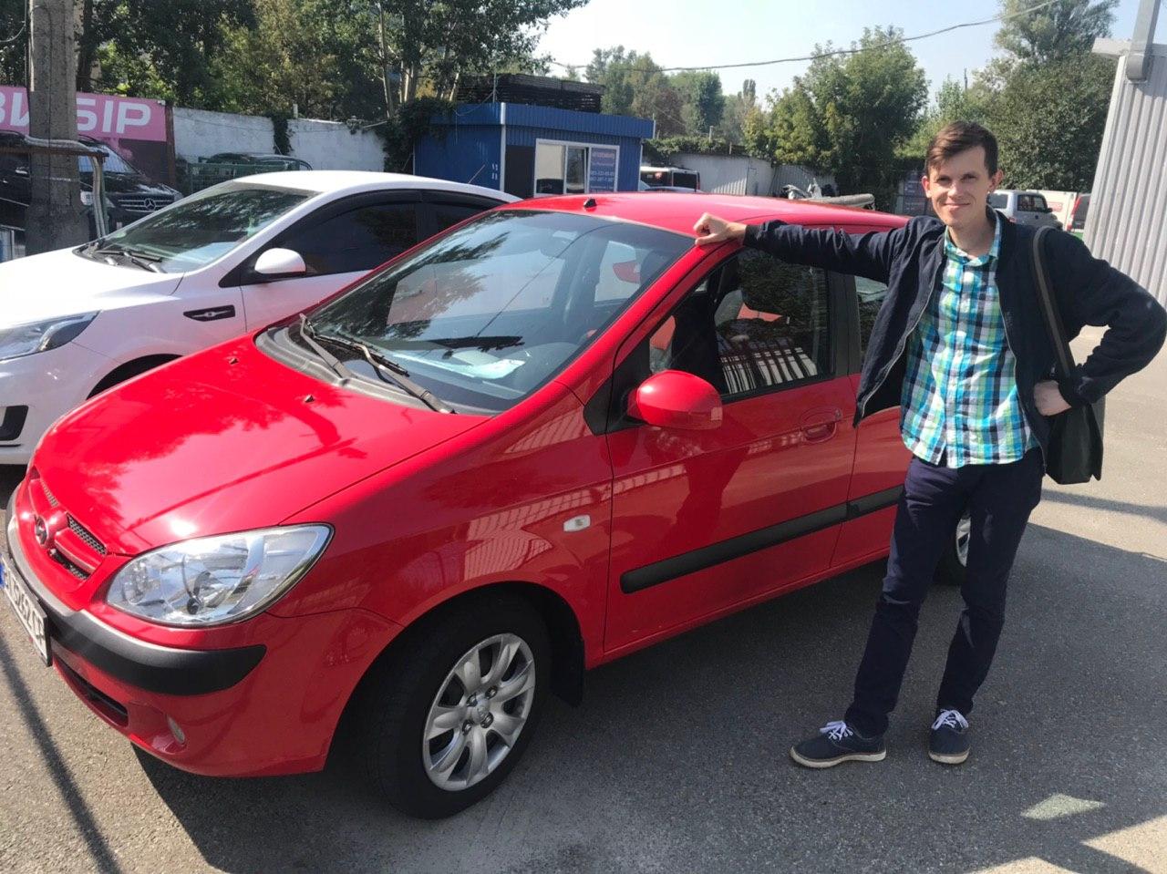 Auto-fit / Помощь в покупке автомобилей по Украине 6