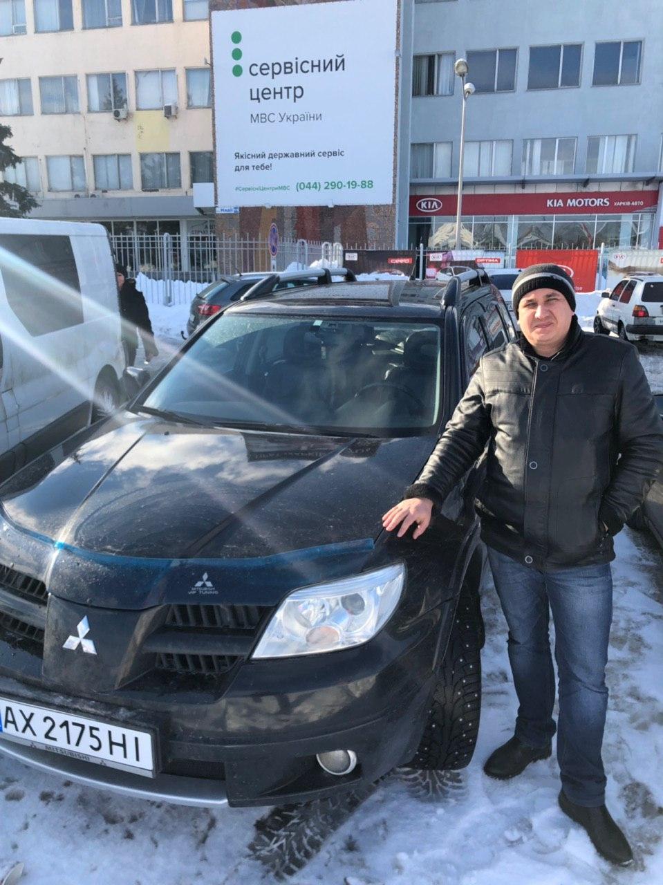 Auto-fit / Помощь в покупке автомобилей по Украине 2