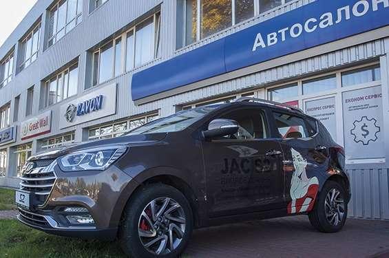 Богдан-Авто 1