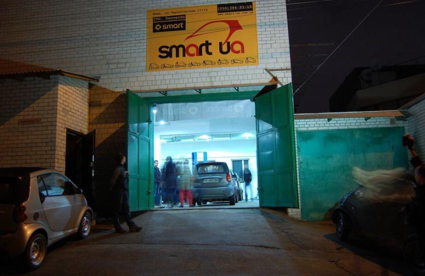 Smart-UA 1