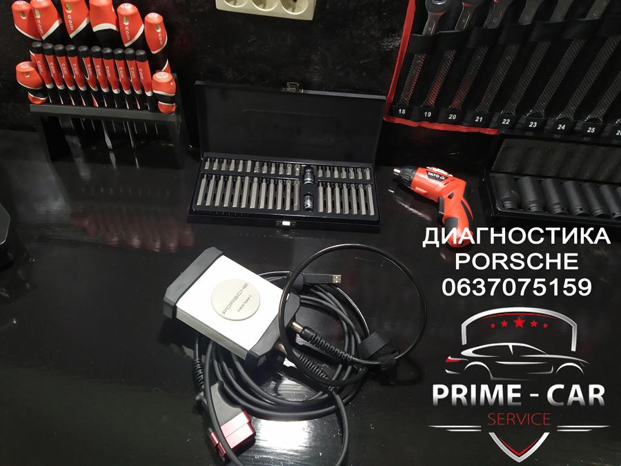 Сервис Порше Prime-Car 3